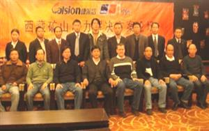 MTU Engine Plateau Application Conference Conference was Held by Calsion in Lhasa