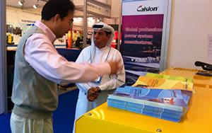 Calsion attend the Middle East Electricity exhibition