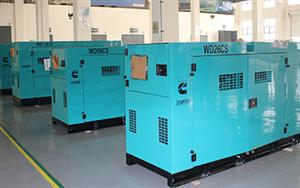 Cummins Super Silent Diesel Generator Set Export to Japanese Listed Companies