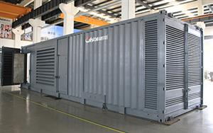 Low noise 2000kW containerized power station for Qinghai-Tibet Railway